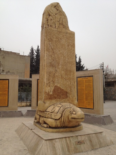 This statue has four side with four different langauges, one of which looks a lot like Chinese! So many civilizations have occupied Turkey that it's amazing whose stuff gets found.
