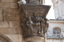 Some of the reliefs on the Dubrovnik City Museum