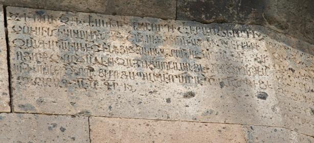 Insription in Armenian explaining the building of the church