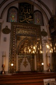 the mihrab, which points to the direction of Mecca