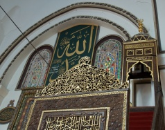 the mihrab/minbar decorations. Calligraphy is a highly valued Islamic art.