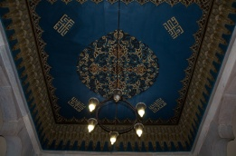 the entry alcove ceiling.