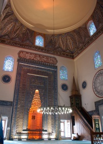 the mihrab and minbar
