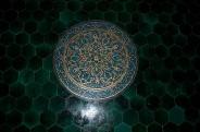 the entrance medallion